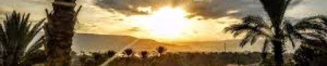 cropped-israel-sunrise-1.jpg